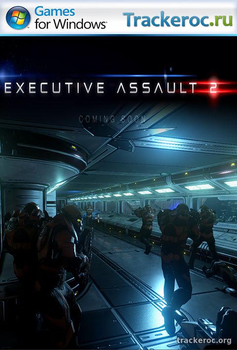 executive assault скачать